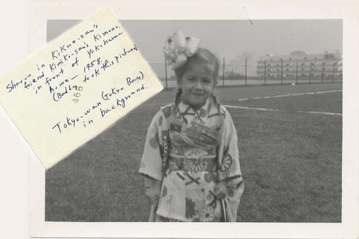Girl in Kimono (1958)