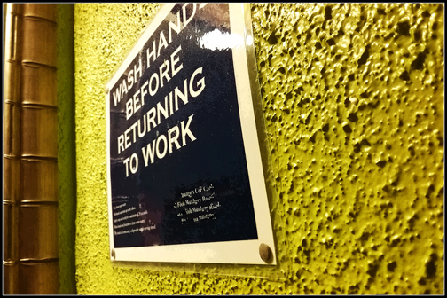 A Rule for a Workplace (2017)